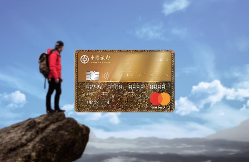 BOC-Elite-Miles-Card@2x