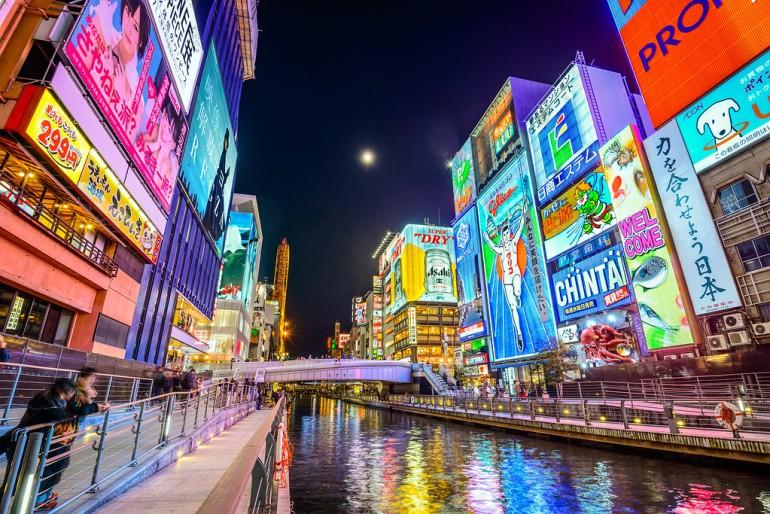 Osaka, Japan at Dotonbori Canal