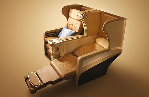 personalised-seat